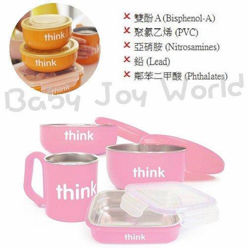 好康分享 強檔精選兒童餐具-Baby Joy World美國Thinkbaby BPA Free 無毒安全不銹鋼嬰幼兒童餐具組-粉色-大力推薦