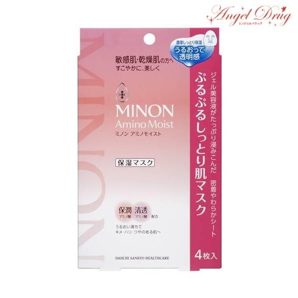 Angel Drug: 第一三共MINON minon滋潤的肌膚口罩(22ml*4枚入)*8個| 敏感肌膚乾燥肌膚MINON氨基酸MINON口罩MINON面膜 | 日本 ...