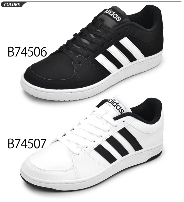 Black And White Adidas High Tops