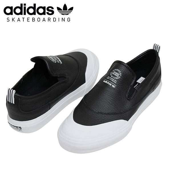 Adidas Matchcourt Slip On 1