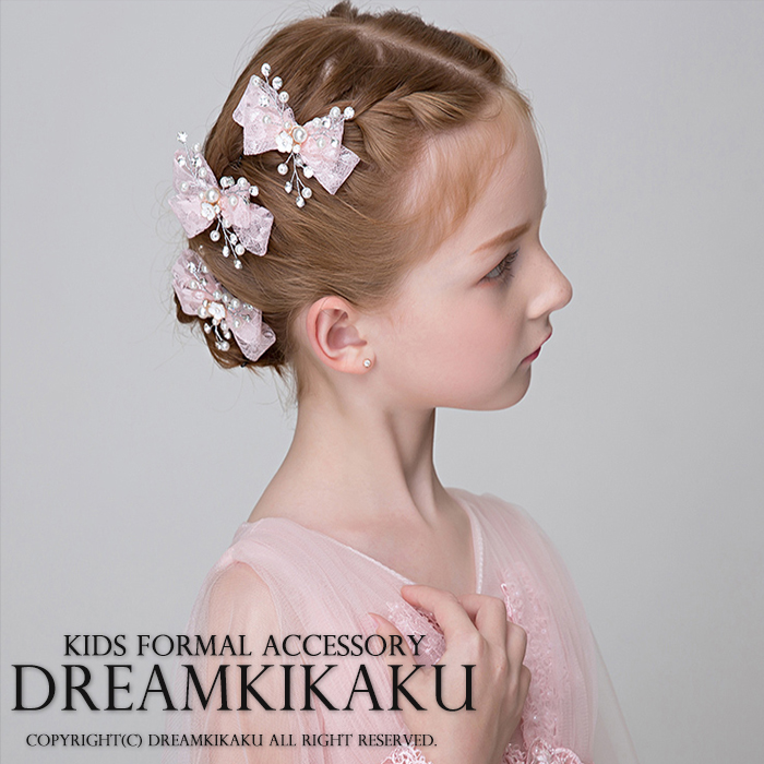 the hair accessories child dress which a pearl and a bijou win on flower tiara wedding ceremony hair accessories children s clothes kids four circle