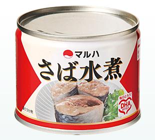 「サバ缶」の画像検索結果