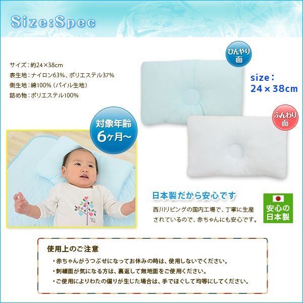 Bamboo Baby Pillows Mumsberry