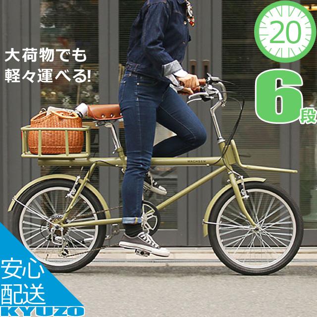 カーゴバイク ショッピング シティサイクル 6段変速 20インチ 6 ...