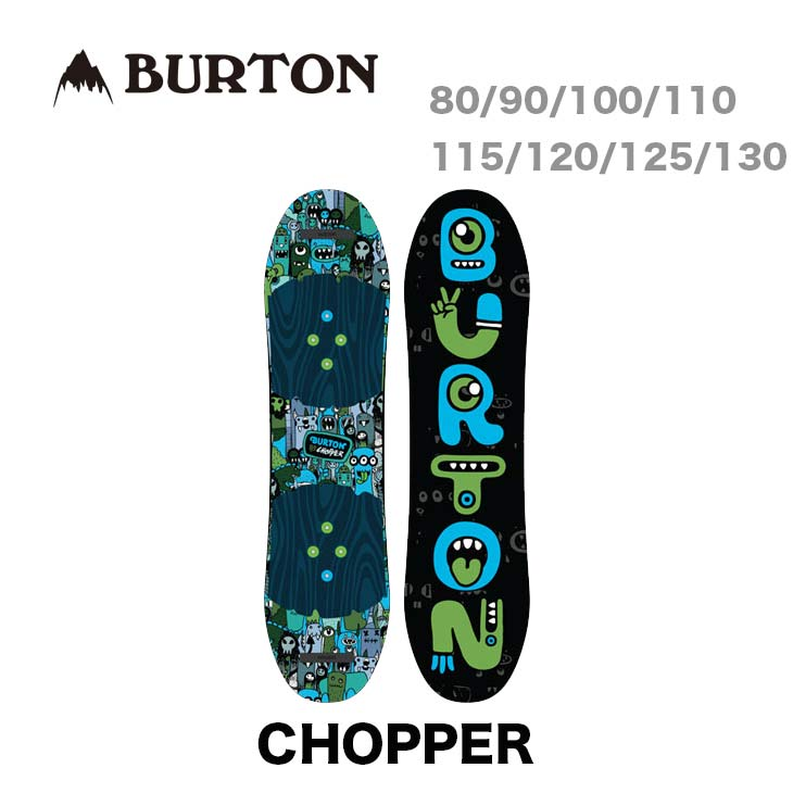 Burton Chopper 110 Wars Star