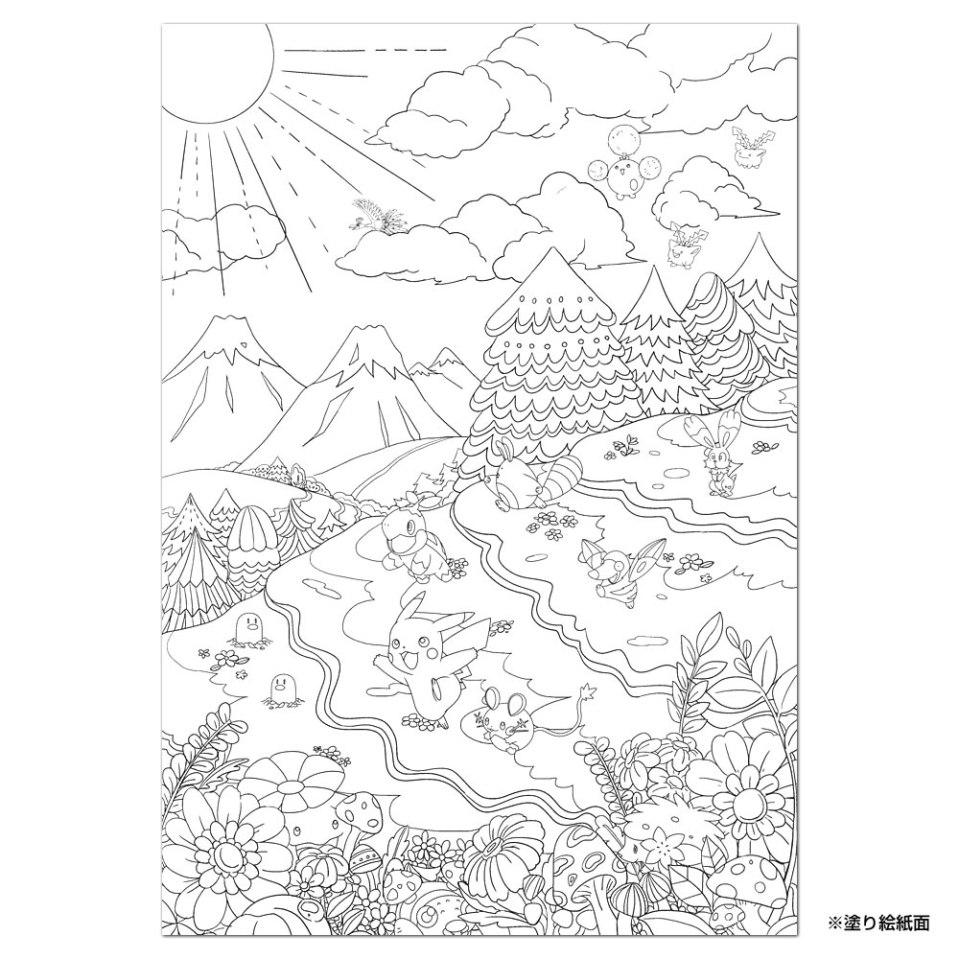 楽天市場】塗り絵セレクション ポケモン b5サイズ 290728001 ショウワ