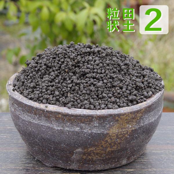 【楽天市場】水生植物の土 「粒狀田土」2L(約2.2kg)(肥料付 ...