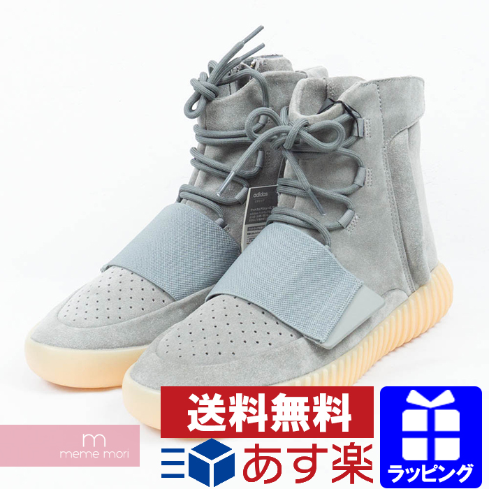 Adidas Yeezy Boost 750 5