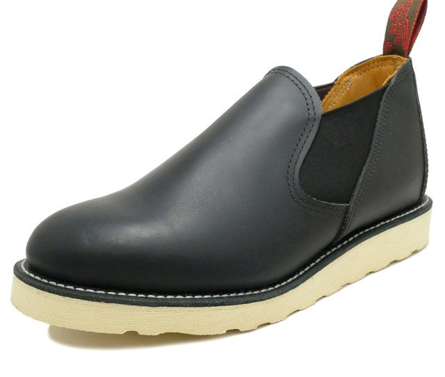 Red Wing Red Wing  Romeo Romeo Black Chrome Black Chrome Boots E Wise