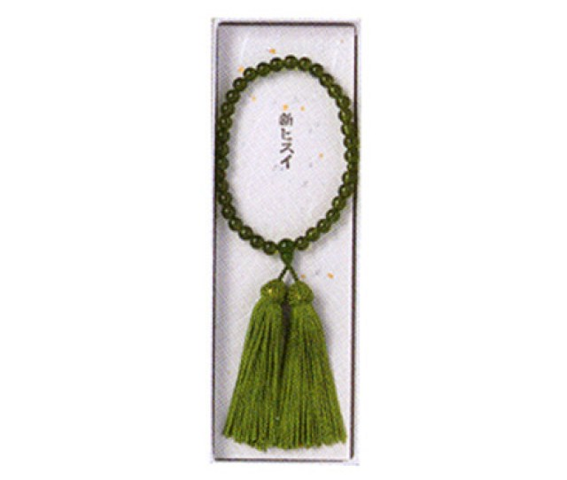 Beads Rosary For Women New Jade All Our Points Sale  Times