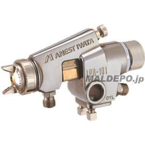 oasisu: 小低壓槍油漆調整無級變速 / 壓力可調 (1.0 毫米噴嘴直徑) LPA-101-101PV | 日本樂天市場