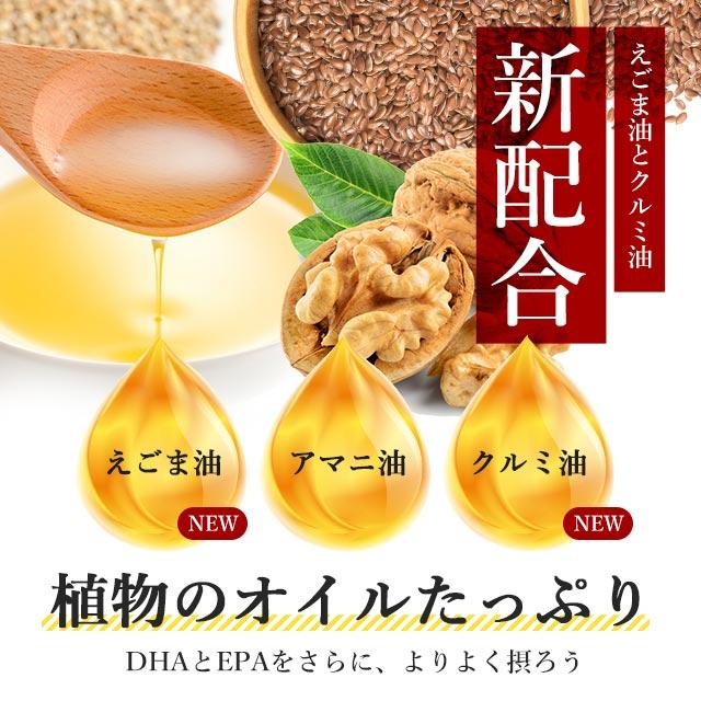 【楽天市場】オメガ3 DHA EPA α-リノレン酸 サプリ(約6ヶ月分 ...