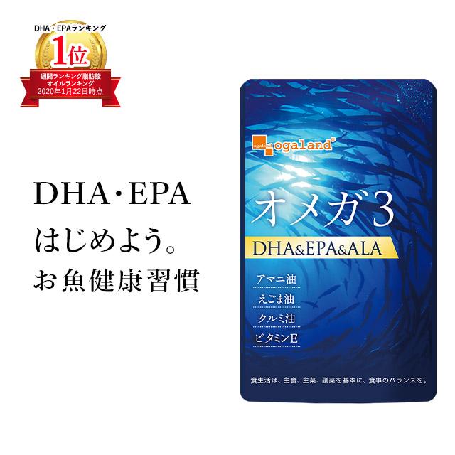 【楽天市場】オメガ3 DHA EPA α-リノレン酸 サプリ(約3ヶ月分 ...