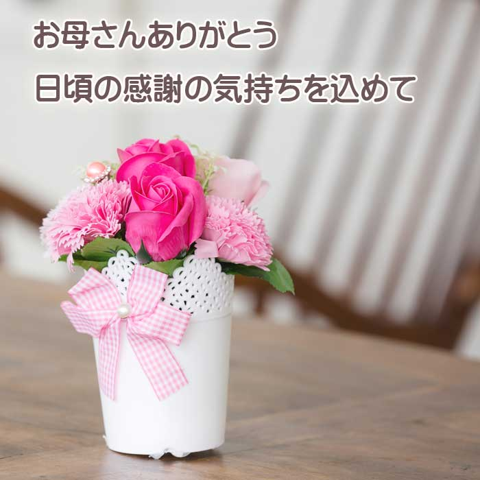 patty   Rakuten Global Market  Cute Carnation poodle bouquet bouquet     Cute Carnation poodle bouquet bouquet poodle Carnation        Carnation  artificial flower   Carnation poodle and mother s day gifts and mother s  day flowers and