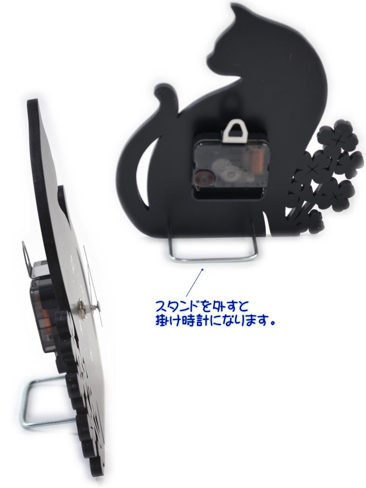 Shop Planta: 時鐘桌面壁掛式兩用四瓣三葉草黑貓 (時鐘牆上時鐘的黑貓鐘時尚鐘錶掛鐘) | 日本樂天市場