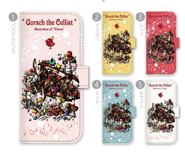 Pretty Cute Iphone  Diary Case Book Type Case Cover Smahocase Xiang Jiang Fashionable Little World Cellist Gauche 25 Ipp24oct15