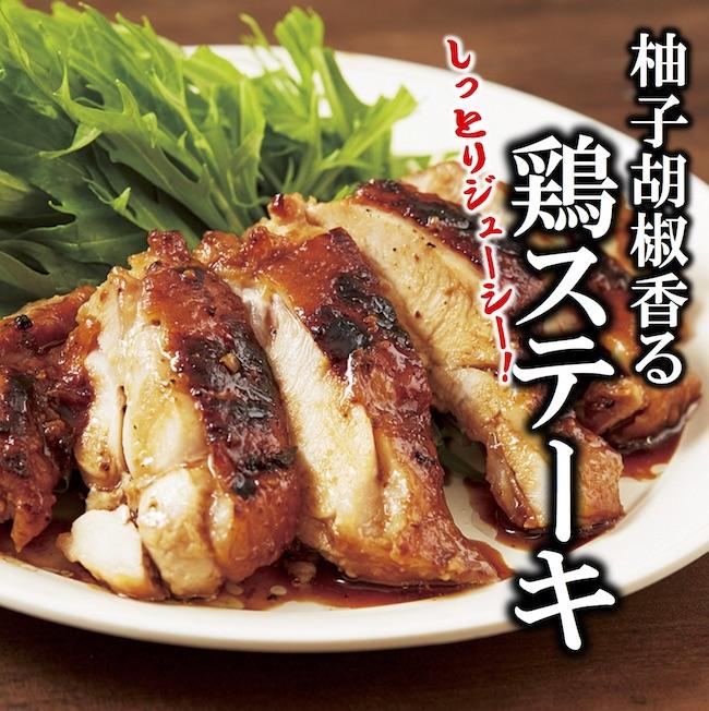 【楽天市場】比內地鶏 1羽パック 約1kg 數量限定品 もも肉 胸肉 ...