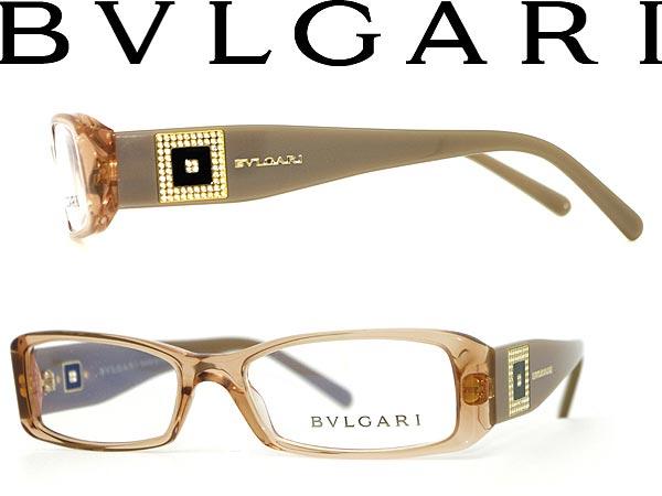 8943b5b62ea8 Wood Rakuten Global Market The Pc Gl Lens Echange Eyewear 2017 Eyegl Frame  Spectacles Reading Name. Name Brand Gl Frame Best Cnapracticetesting Com  2018
