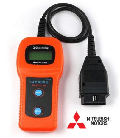 mitsubishi fault scanner