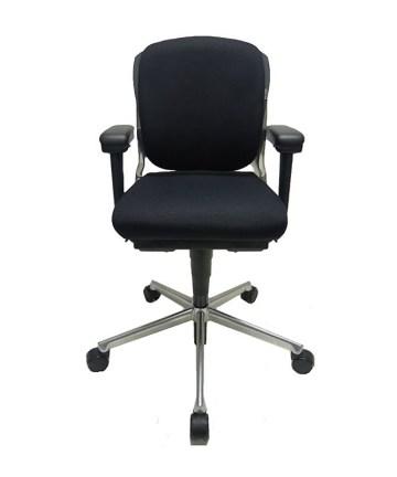 refurbished bureaustoelen, Ahrend 230 bureaustoel
