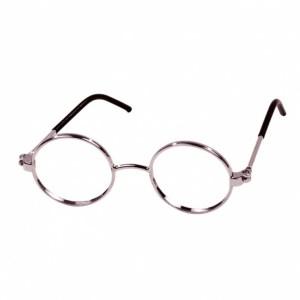 Nickelbrille Steven | Götz