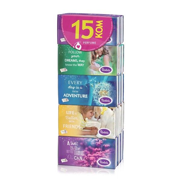Papirnate maramice Color 15/1, Violeta