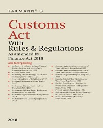 Customs Act With Rules & Regulations