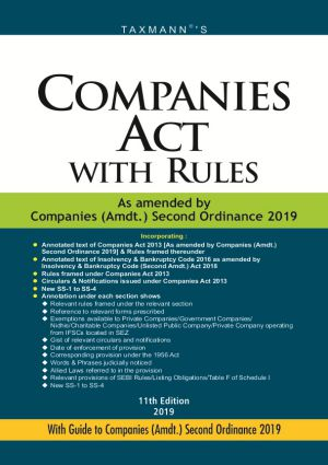 Companies Act with Rules