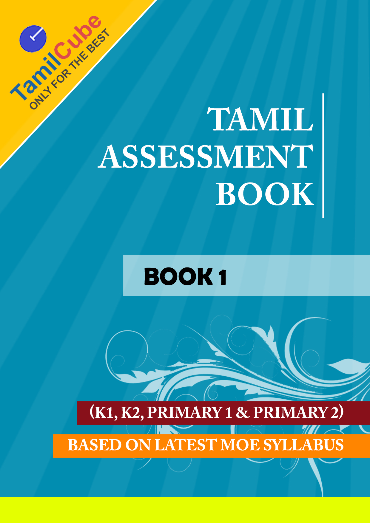 Kindergarten Tamil Worksheets