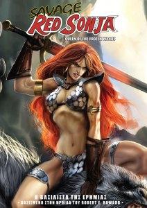 Εξώφυλλο Savage Red Sonja