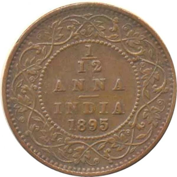 1895 1/12 Twelve Anna Victoria Empress Calcutta Mint