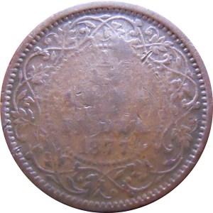 1877 1/12 One Twelve Anna Victoria Empress Calcutta Mint