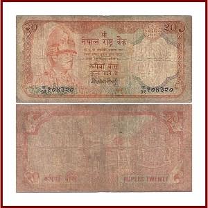 NEPAL 20 RUPEE Note