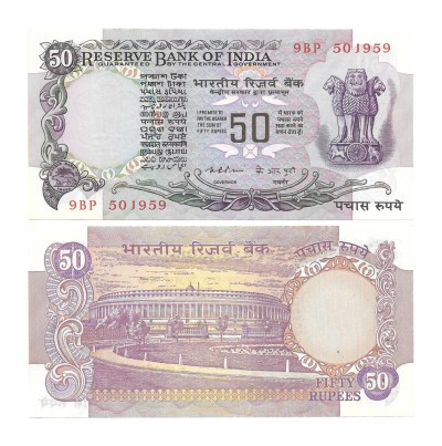 F2 50 Rupee UNC Note Sig K.R.Puri Without Flag Plain Inset