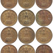 1969 20 Paise LOTUS COIN - Bombay Mint - RARE COIN