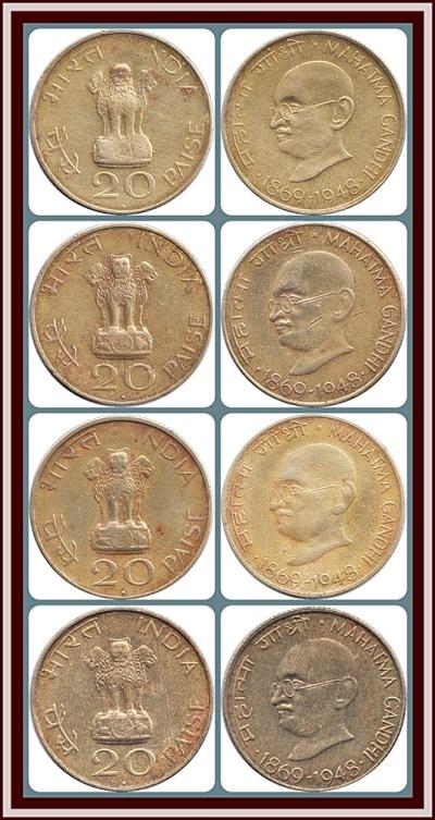1969 20 Paise Republic India Mahatma Gandhi Bombay Mint UGET 4 Coins