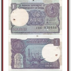 "A-49 1986 1 One Rupee Note ""A"" Inset Sign By S.Venkitaramanan Ending Fancy Number ""555"""