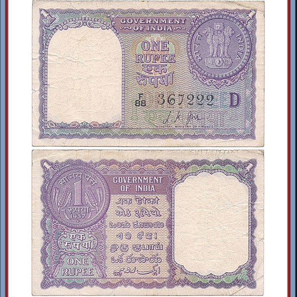A-12 1957 1 One Rupee Note 'D' Inset Sign By L.K.JHA