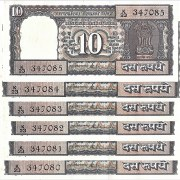 D29 1990-92 OLD 10 RUPEE UNC NOTE By S.Venkitaramanan with K Series - Rare