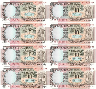 "D35 OLD 10 RUPEE UNC NOTE By I.G.Patel ""A"" Inset - Rare Best Buy"