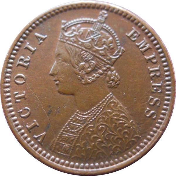 one-twelve-anna-victoria-empress-1901-calcutta-mint