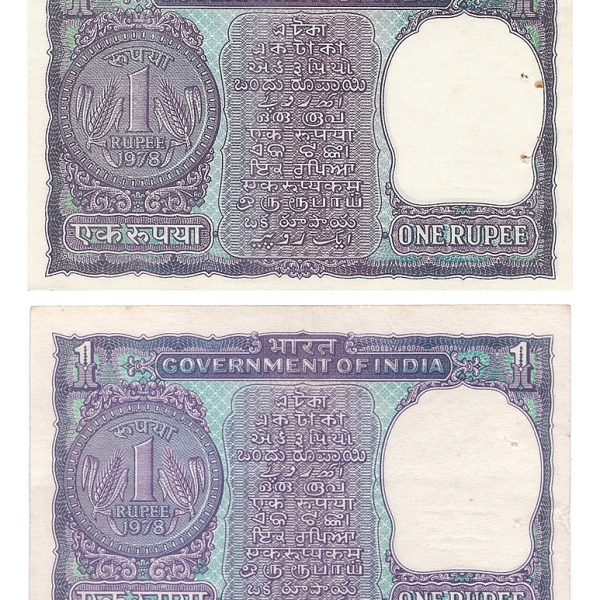 1-one-rupee-note-by-dr-manmohan-singh-r