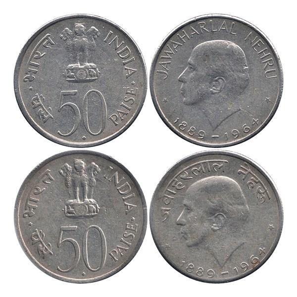1964-50-paise-jawaharlal-nehru-bombay-mint-1