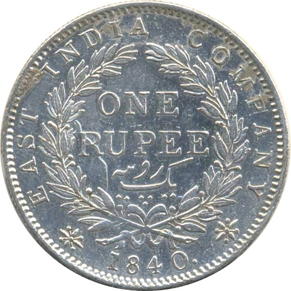 35-4-bic-440-victoria-queen-continuous-legend-one-rupee-1840-bombay-mint-r