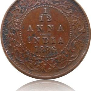 1886-queen-victoria-empress-one-twelve-anna-ref