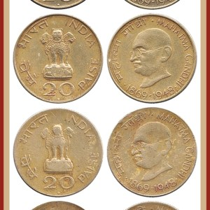 1969-20-paise-republic-india-mahatma-gandhi-2