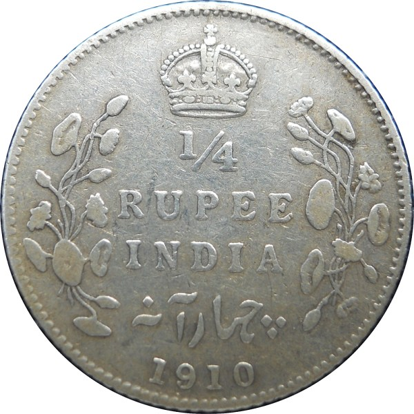 edward-king-vii-quarter-rupee-1910-r