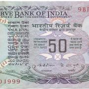 f-2-9bp-501999-plain-inset-k-r-puri-50-rupees-note-o