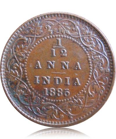 1885 1/12 One Twelve Anna Queen Victoria Empress Calcutta Mint - Best Buy