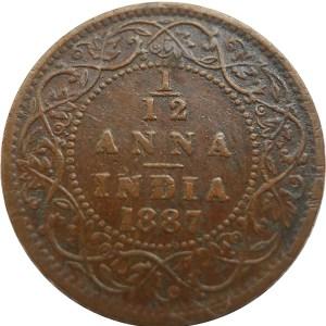 1887 1/12 One Twelve Anna British India Queen Victoria Empress - Best Buy